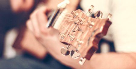 banner_guitar1